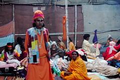 Baul Akra, Santiniketan, West Bengal