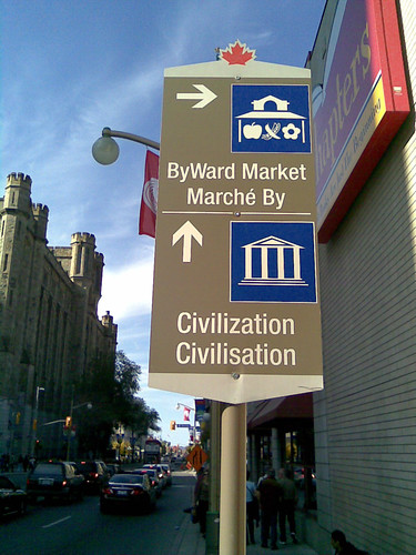 To Civilization!