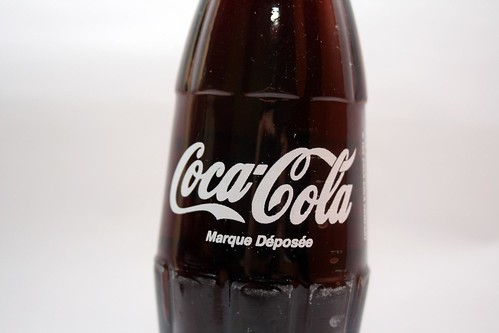 Morocco Coca Cola Bottle by you.
