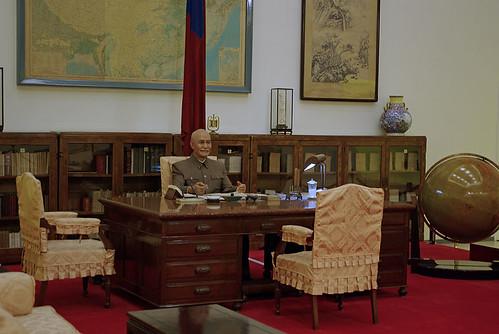 General Chiang