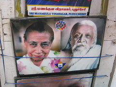 Sri Aurobindo and The Mother - Pondicherry