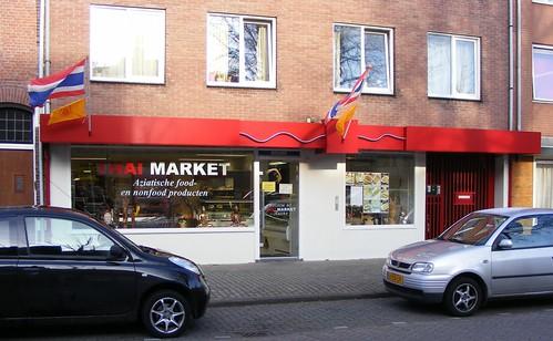 Thaise Toko in Tilburg