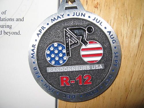 R-12 Medal