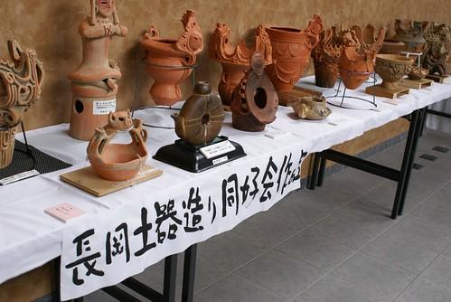 県立歴史博物館-火焰土器の国