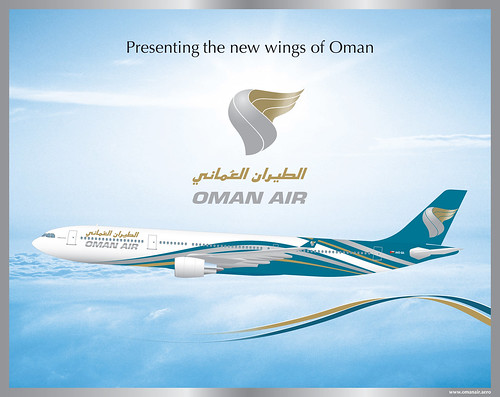 The New Wings of Oman - Launch Double Spread