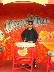 Hong Kong 690 (ginnybelle) Tags: hongkong kowloon bigbuddha oceanpark taio yaumatei genkesushi