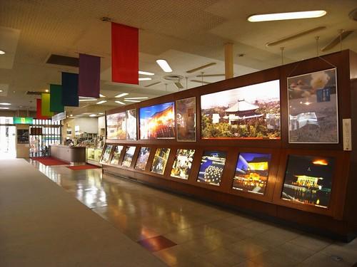 奈良市観光センター-02