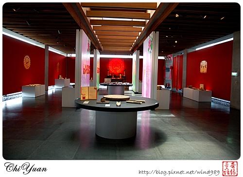 【展覽】喜筵‧A Wedding Feast(鶯歌陶瓷博物館)