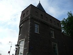 Schreierstoren (Amsterdam, North Holland, Netherlands) Photo