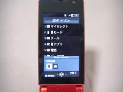 CIMG3837