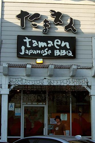 Tamaen Japanese BBQ