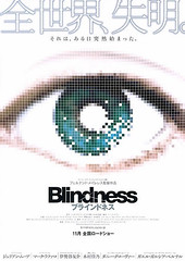 blindness-japanese-poster-big