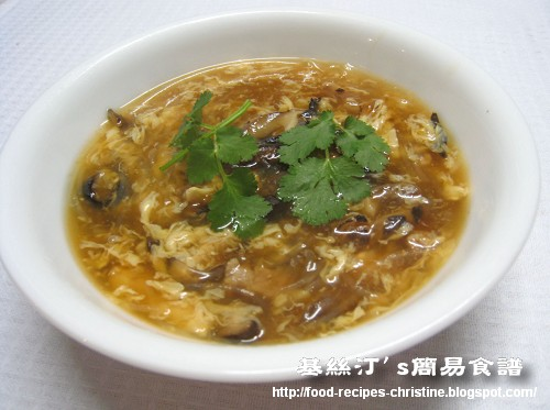 碗仔翅 Imitated Shark's Fin Soup