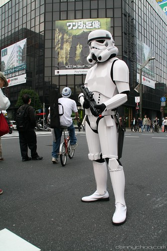 Akiba Trooper