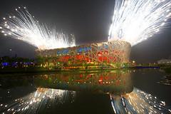 08-08-08 De Olympische Spelen in Peking zijn begonnen!