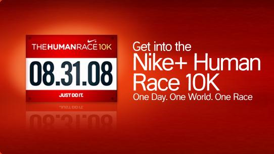 humanrace_logo