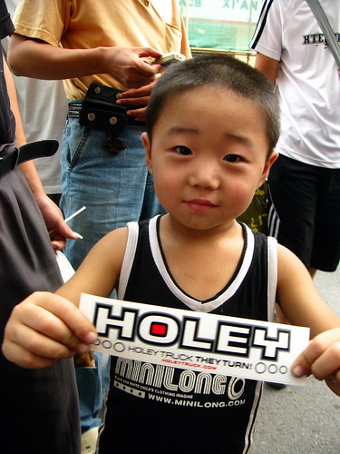 Chinese kid loving his Holey Truck sticker in Xian, Shaanxi Province, China