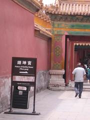 China-0165_edited-1