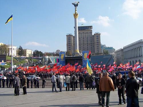 Communist Protest