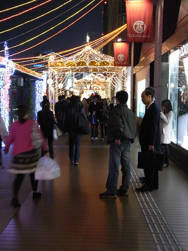 Christmas lights outside Takashimya