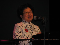 2008_Nov5 021