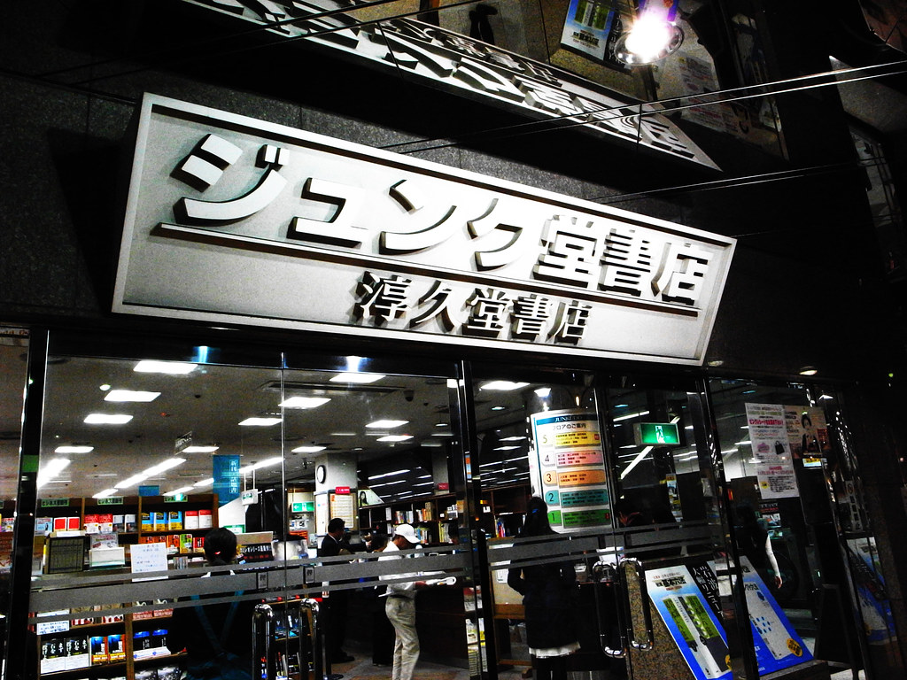 Kyoto Trip 2 R0011243