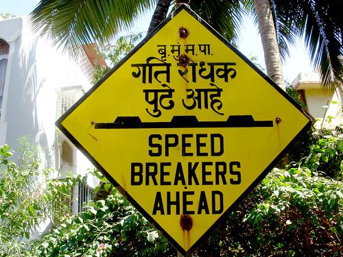 Speed Breakers Ahead