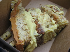 Momofuku Bakery & Milk Bar: Banana cake (close up)