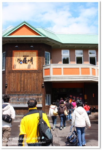 Hokkaido_2268