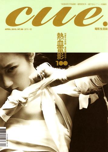 cue (2010 April) Cover