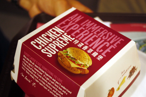 McD's chicken supreme