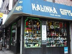 Kalinka Gifts storefront.