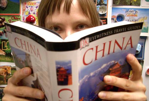 CHINA 4343