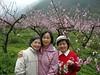 97.03.29武陵農場之旅照片集DSCN0462