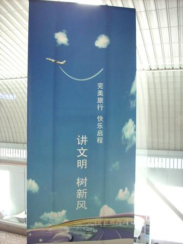 CHINA 5210