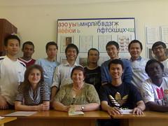 Nguyen Hung559 (duongcamlanh_11) Tags: doc bai khoa