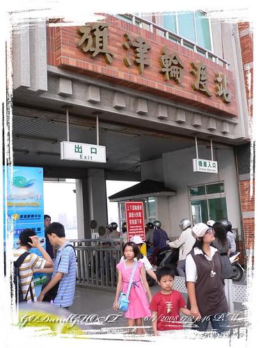 Taiwan_day3_023