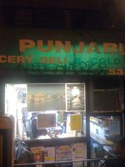 Punjabi's Alluring Storefront