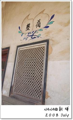 娜娜3-范氏家廟 (6)