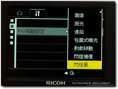 GX200_menu_38 (euyoung's soliloquy)