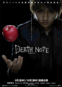 deathnotemovieddlr3