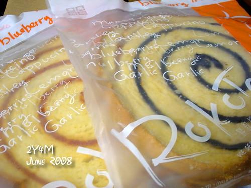 豐興餅舖-唱片餅