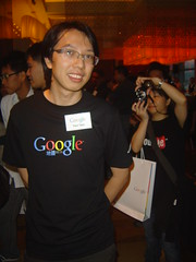 Google Maps Party: Tom, Google的工程師