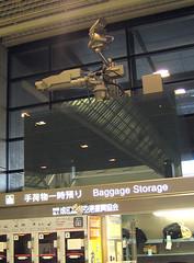 airport-canon