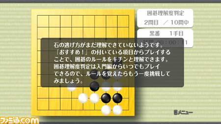 igo (5).jpg