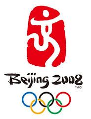 pequim2008