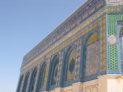 Tiles (upyernoz) Tags: israel palestine jerusalem domeoftherock mosque   oldcity templemount
