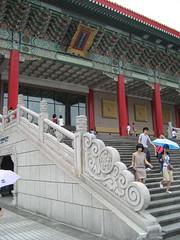 IMG_0193 (klavierkairen) Tags: memorial theater taiwan national taipei 台灣 台北 cks 國家戲劇院 中正公園 台灣民主公園