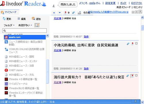 livedoor Reader on Google Chrome
