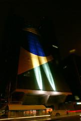 .7 Setembro (Rafael Coelho Salles) Tags: brazil bandeira brasil photographer saopaulo stamp professional sampa sp professionalphotographer paulista fotografo estampa fiesp profissional brazilianflag avpaulista 7desetembro rscsales 7setembro bandeirabrasileira 7september holofotes fotografoprofissional rscsalles rscsallescom